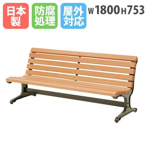 ウッドベンチ 肘なしタイプ 木製 チェアー 庭用 CW-1