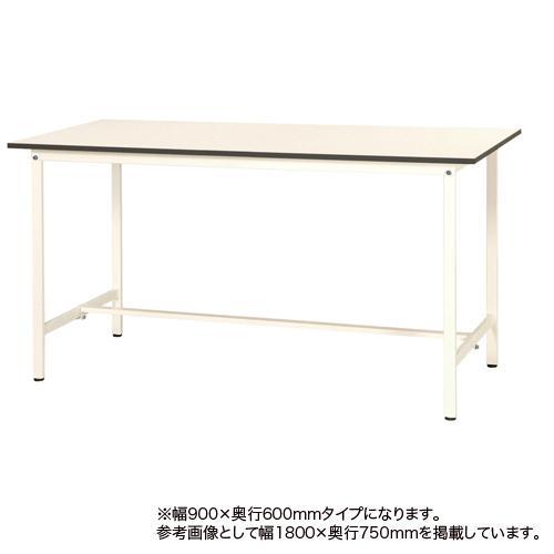 作業台 作業台 幅900mm 奥行600mm 高さ950mm ワークテーブル 机 テーブル オフィス 作業 立ち仕事 精密作業 ハイテーブル 学校 施設 工場 SUPH-960-WWK