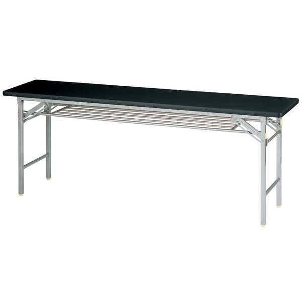 折り畳み会議テーブル 奥行き450mm 奥行き450mm 奥行き450mm YKT-1845BK 500