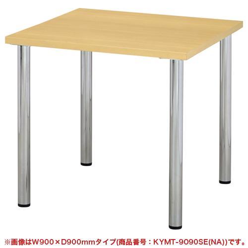 会議テーブル ミーティング ミーティング 作業机 YMT-7575SE(NA)