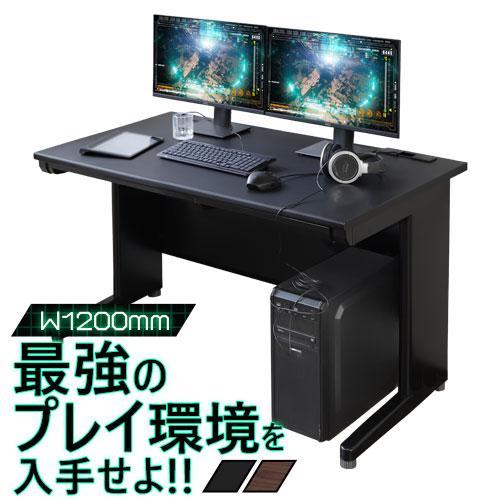 送料無料 ゲーミングデスク 平机 2020新作 幅1200 奥行700mm オフィスデスク LHD-127BK パソコンデスク ゲームデスク スチールデスク PCデスク 超激得SALE
