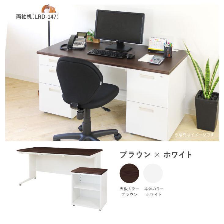 【法人限定】デスク L字デスク L型デスク キャビネット 平机 幅1400mm デスクセット 平デスク オフィスデスク キャビネット サイドワゴン LHD-147-C|lookit|14