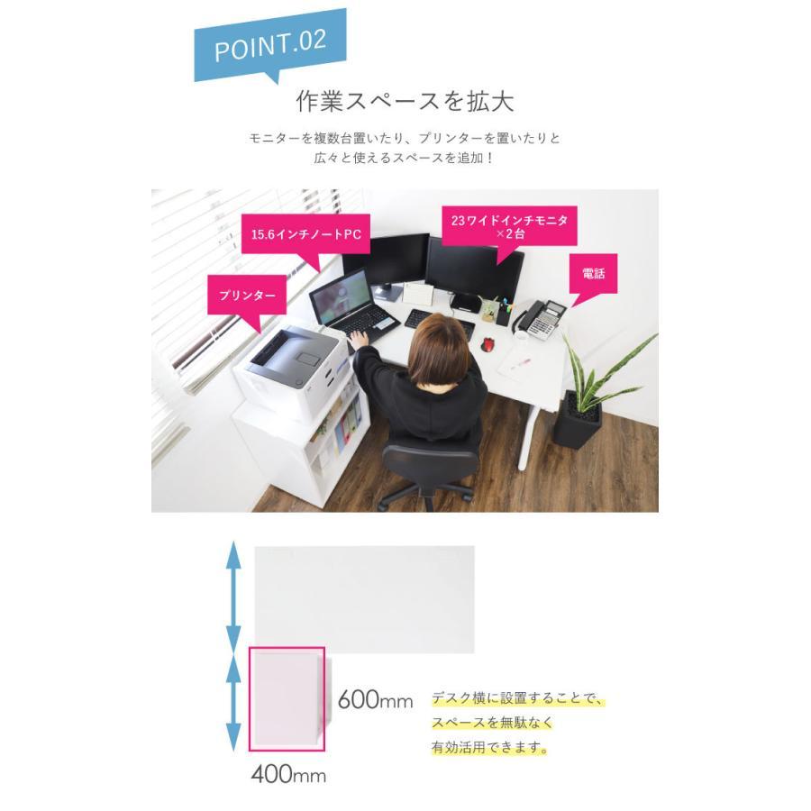 【法人限定】デスク L字デスク L型デスク キャビネット 平机 幅1400mm デスクセット 平デスク オフィスデスク キャビネット サイドワゴン LHD-147-C|lookit|07