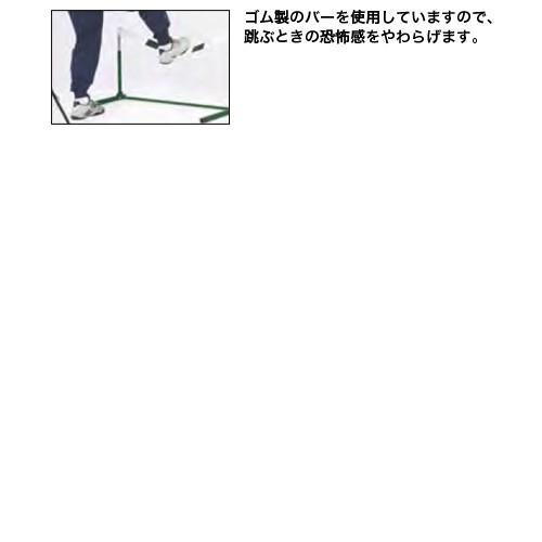 ゴムバーハードル 折たたみ式 中学用 体操 運動 体育 施設 体育用品 運動用品 日本製 S-0417 lookit 02