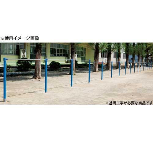 鉄棒 単柱式中鉄棒 中鉄棒 スチール製 屋外用 校庭 グラウンド 要基礎工事 連結可能 教育施設 スポーツ施設 S-8573