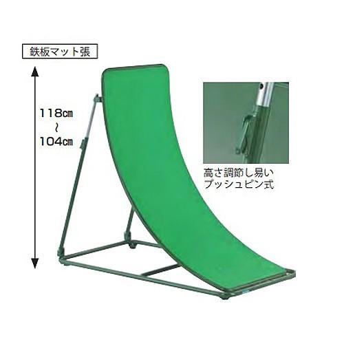 soldout 逆上がり補助器 幼稚園・小学低学年用 日本製 鉄棒 補助 体操教室 スクール 備品 S-8602