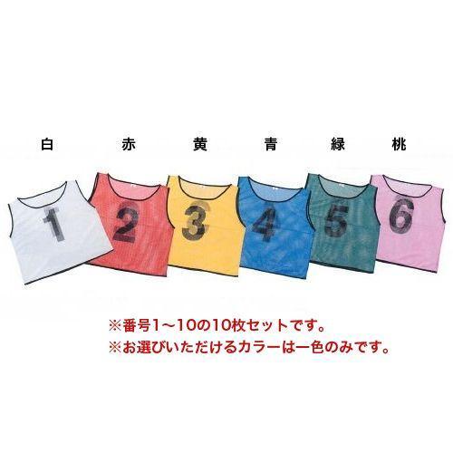 soldout ビブス 10枚セット 子供用 サッカー 運動 S-8870-75 lookit 02