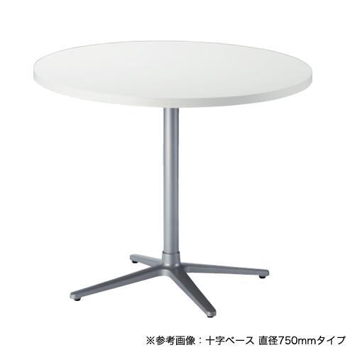 ラウンジテーブル 丸型 直径600mm テーブル カウンター 机 デスク 受付台 電話台 エントランス 入口 オフィス 事務所 ロビー 国産 HW-X600RM