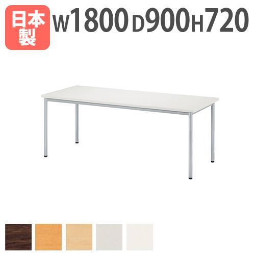 ★新品★ ★新品★ 会議テーブル 1890 角型 セミナー オフィス ASB-1890K