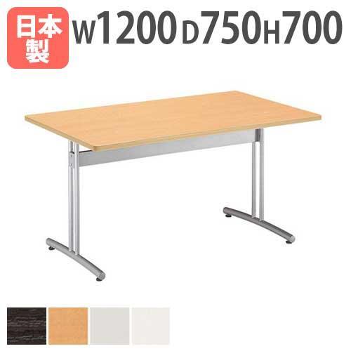 ★新品★ 会議テーブル CRT-1275K CRT-1275K CRT-1275K 小型 研修室 打合せ 店舗 d48