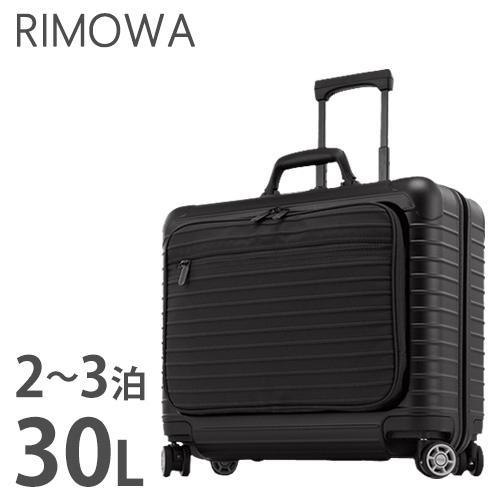 スーツケース RIMOWA リモワ ボレロ ビジネス マルチホイール ハードタイプ トラベルバッグ 鞄 出張 コンパクト 頑丈 軽量 旅行バッグ 30L 865-50 865.50.32.4