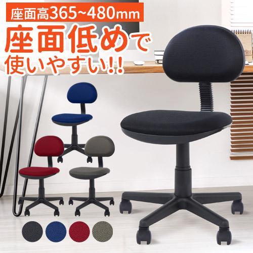 オフィスチェア デスクチェア パソコンチェア 椅子 イス 事務椅子 人気 PCチェア 布張り 在宅 自宅 キャスター付き 軽量 学習椅子 塾 ワークチェア WPA-1|lookit