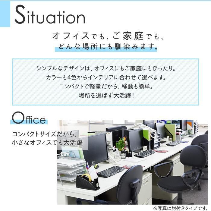 オフィスチェア デスクチェア パソコンチェア 椅子 イス 事務椅子 人気 PCチェア 布張り 在宅 自宅 キャスター付き 軽量 学習椅子 塾 ワークチェア WPA-1|lookit|11