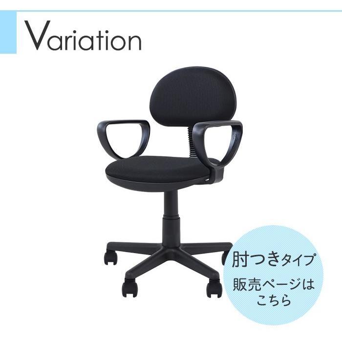 オフィスチェア デスクチェア パソコンチェア 椅子 イス 事務椅子 人気 PCチェア 布張り 在宅 自宅 キャスター付き 軽量 学習椅子 塾 ワークチェア WPA-1|lookit|13