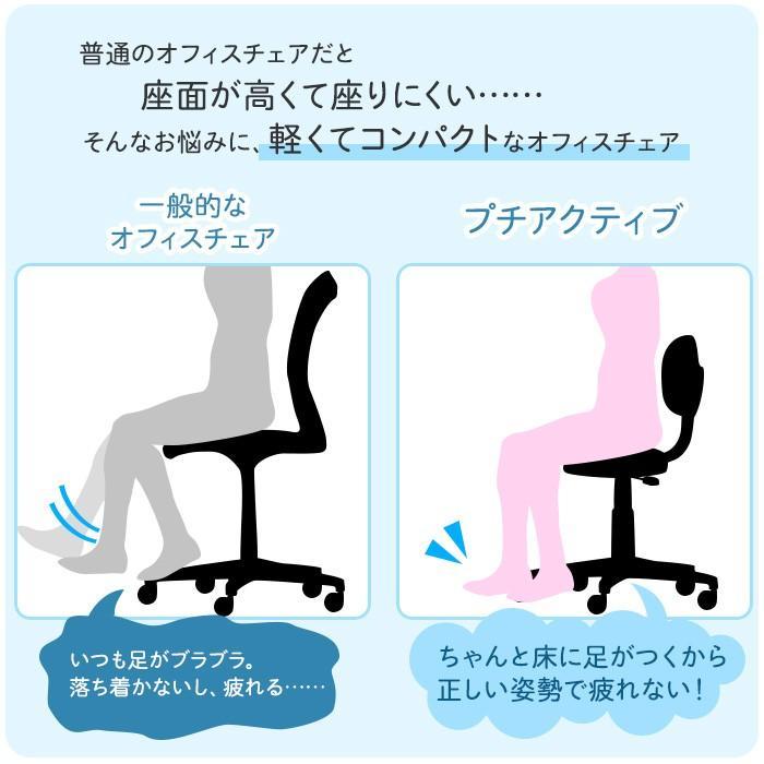 オフィスチェア デスクチェア パソコンチェア 椅子 イス 事務椅子 人気 PCチェア 布張り 在宅 自宅 キャスター付き 軽量 学習椅子 塾 ワークチェア WPA-1|lookit|04