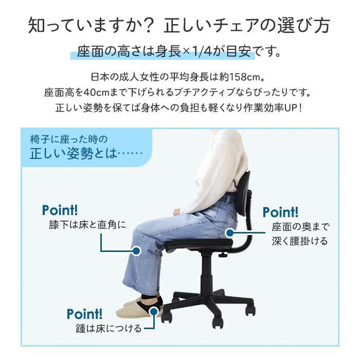 オフィスチェア デスクチェア パソコンチェア 椅子 イス 事務椅子 人気 PCチェア 布張り 在宅 自宅 キャスター付き 軽量 学習椅子 塾 ワークチェア WPA-1|lookit|05
