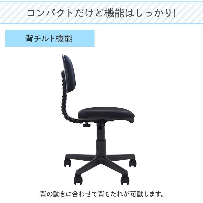 オフィスチェア デスクチェア パソコンチェア 椅子 イス 事務椅子 人気 PCチェア 布張り 在宅 自宅 キャスター付き 軽量 学習椅子 塾 ワークチェア WPA-1|lookit|07