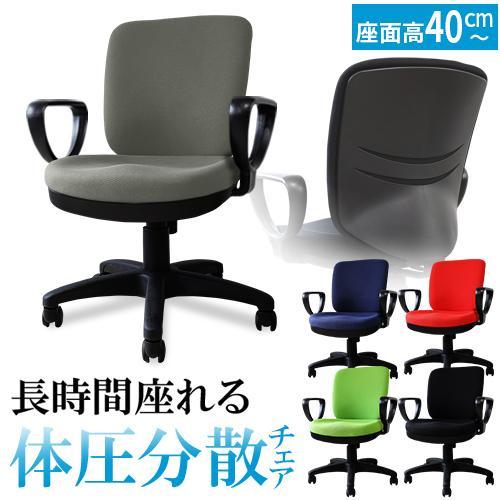 オフィスチェア 体圧分散 肘付き いつでも送料無料 腰痛対策 疲れにくい 事務椅子 WTB-1AR アームレスト デスクチェア 豊富な品