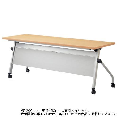 フォールディングテーブル 幅1200mm 奥行450mm 幕板付き キャスター付き 棚付き ミーティングテーブル パネル付き 会議 会社 折りたたみ デスク 机 HFL-1245P