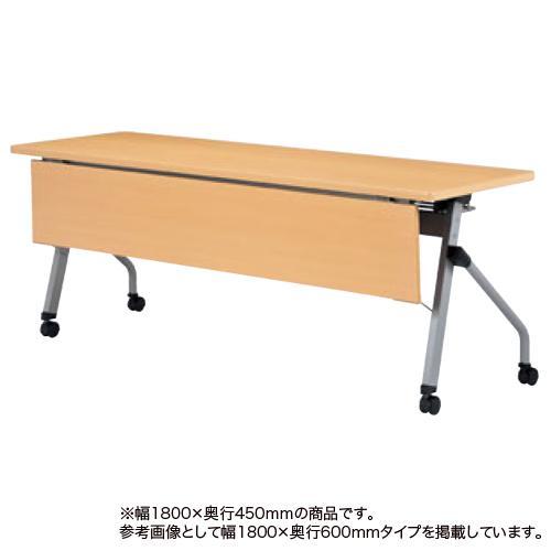 フォールディングテーブル 幅1800mm 奥行450mm 高さ700mm 幕板付き キャスター キャスター 棚付き ミーティングテーブル 研修 オフィステーブル オフィス家具 HLS-1845KP