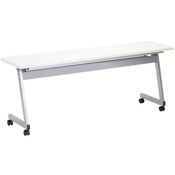 フォールディングテーブル LFZ-1860 事務所 講習会
