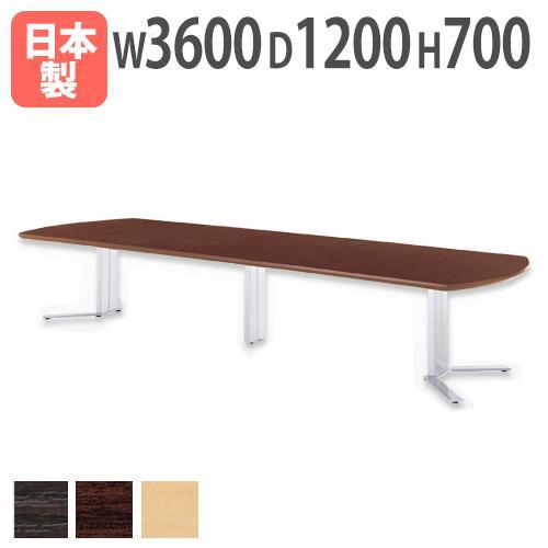 ★新品★ 会議テーブル 3612 シルバー脚 オフィス NSL-3612S