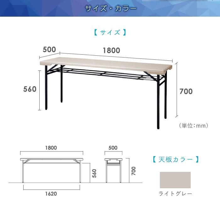 折りたたみテーブル 会議テーブル 棚付き 水に強い 180 50 高さ70 折りたたみ 角型 軽い 長机 薄型 樹脂 ミーティングテーブル 軽量 アウトドア PET-1850T|lookit|06