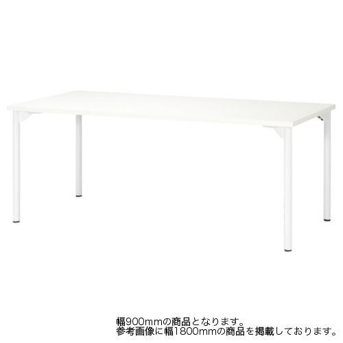 ダイニングテーブル 幅900mm 奥行900mm 角型 会議テーブル ラウンジテーブル オフィス 施設 カウンターテーブル ミーティングテーブル 机 スクエア RDL-0909K