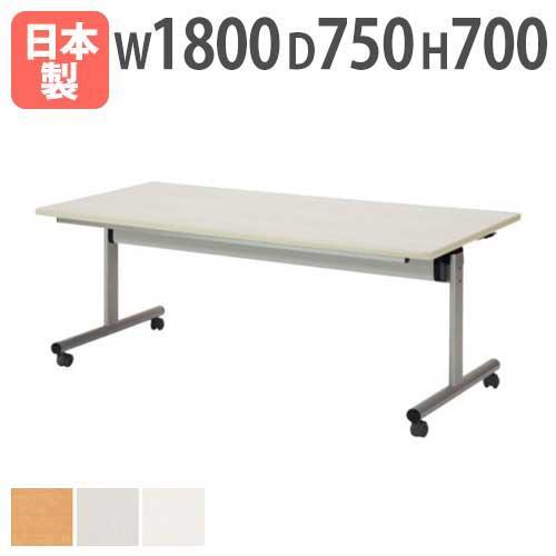 会議テーブル 1875 1800mm 1800mm T 字 型 脚 足 デスク つくえ TOY-1875K