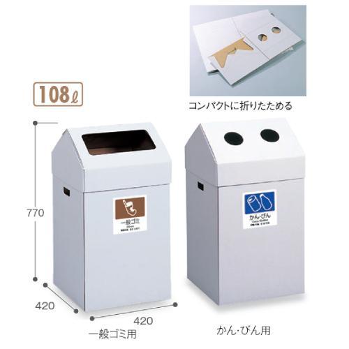 ゴミ箱 セット 簡易ゴミ箱 折り畳み 簡易式 DS-206S2|lookit