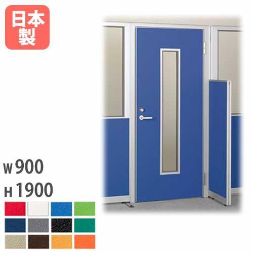 ドアパネル ドアパネル パーテーション 出入り口 LPX-MD1909