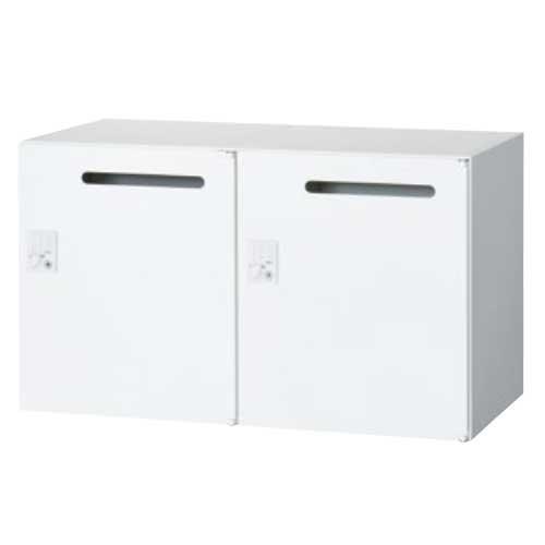 メールボックス 2人用 自動施錠ボタン錠 送料無料 クウォール シリーズ 日本製 鍵付きロッカー 2人用メールボックス RW45-205P-AB