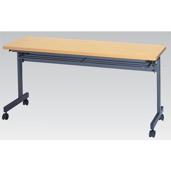 フォールディングテーブル STC-1545 会議テーブル