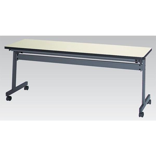 フォールディングテーブル STC-1845 平行スタック 平行スタック 平行スタック de1