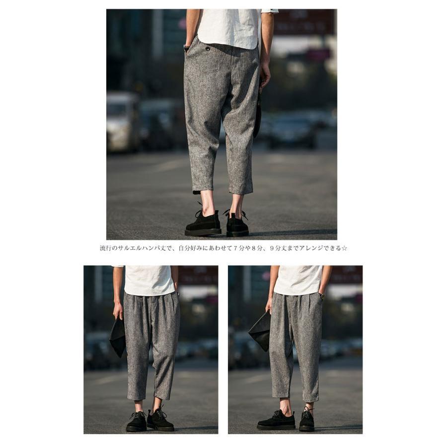 195376421c2c4 サルエルパンツ メンズ 綿麻パンツ リネン クロップドパンツ 裾ロール ...
