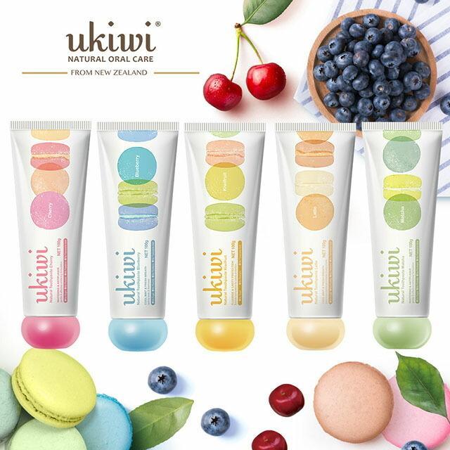 ユーキウイ マカロン ナチュラルトゥースペースト ukiwi 新生活 macaron 激安 歯磨き粉 toothpaste natural