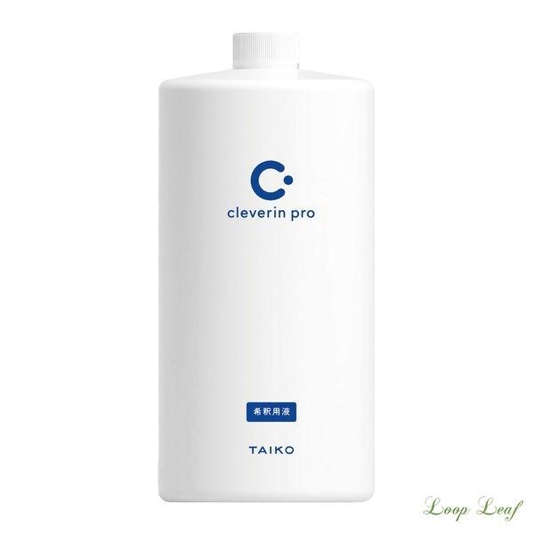大幸薬品 二酸化塩素ガス溶存液 クレベリンpro 希釈用液 1,000ml XKL-19|loopleaf