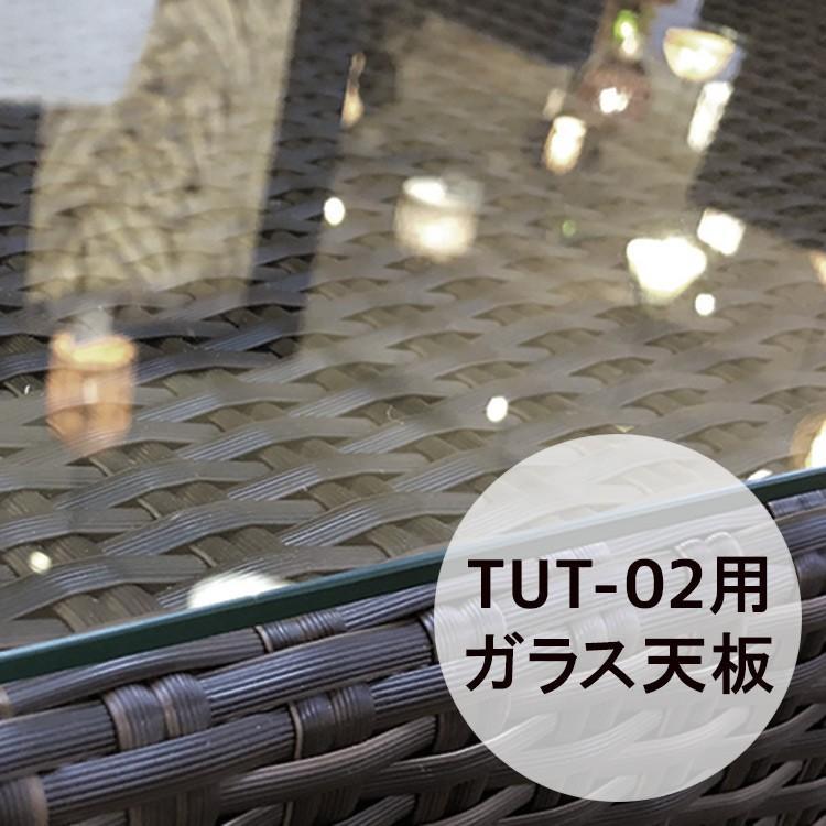 ラウンドカフェテーブル用ガラス天板 型番:TUT-02専用オプション <セール&特集> 限定特価