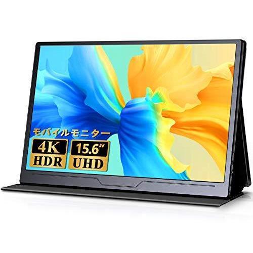 モバイルモニター 15.6インチ MISEDI モバイルディスプレイ 4K sRGB100%色域 3840×2160 IPS PS4 Xbox One