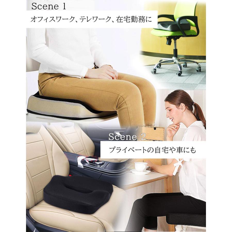 クッション 椅子 腰痛  低反発 座布団 大きい 骨盤矯正 骨盤 椅子用クッション 低反発クッション 腰痛クッション 車 骨盤クッション お尻 痛み 最新3D|lorelife|18