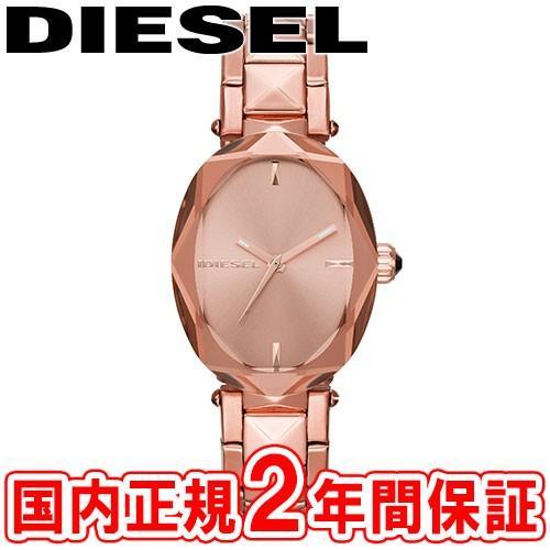 期間限定特別価格 500円クーポン有り!更にいまトクでPayPay5%!ディーゼル 腕時計 レディース ジュールズ 38mm オールローズゴールド メタルブレス DIESEL JULEZ DZ5580, vely cdfc2573
