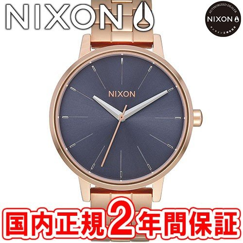 格安販売の 販売ページ変更 NIXON ニクソン 腕時計 レディース ケンジントン ケンジントン ローズゴールド 腕時計/ストーム NIXON NA0993005-00, 松山町:a1cb0d84 --- airmodconsu.dominiotemporario.com