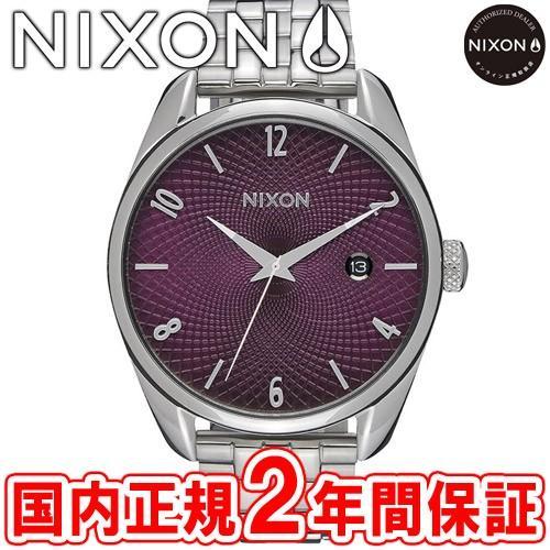 【日本製】 完売 ニクソン 腕時計 レディース NIXON THE BULLET バレット プラム NA4182157-00, ダイヤコーポレーション c5a4f252