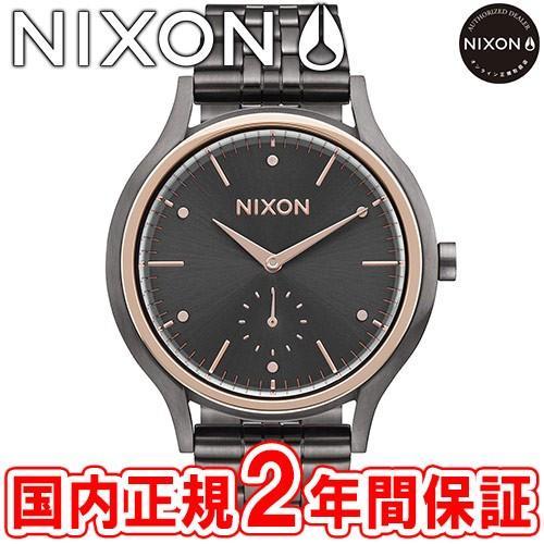 【国際ブランド】 完売 ニクソン THE 腕時計 レディース NIXON THE SALA サラ SALA 腕時計 ガンメタル/ローズゴールド NA9942271-00, リサイクルモールみっけ:90a28aa9 --- airmodconsu.dominiotemporario.com