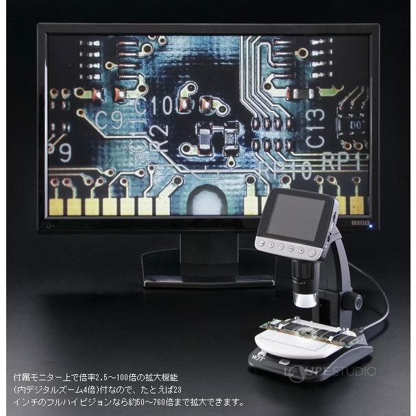 デジタル顕微鏡 LCDデジタルマイクロスコープ DIM-03 アルファーミラージュ TV出力対応 4〜40倍 マイクロスコープ USB 顕微鏡 モニタ|loupe|03