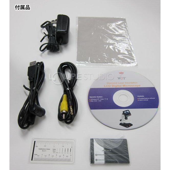 デジタル顕微鏡 LCDデジタルマイクロスコープ DIM-03 アルファーミラージュ TV出力対応 4〜40倍 マイクロスコープ USB 顕微鏡 モニタ|loupe|06