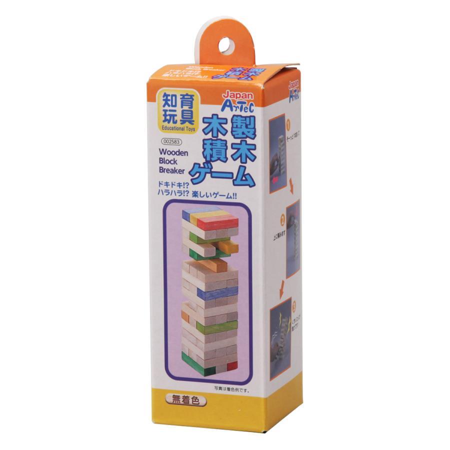 木製積木ゲーム 知育玩具 積み木 メーカー直送 48ピース バランスゲーム 激安超特価 幼児 保育園 木のおもちゃ 幼稚園 つみき 子供 遊び 室内