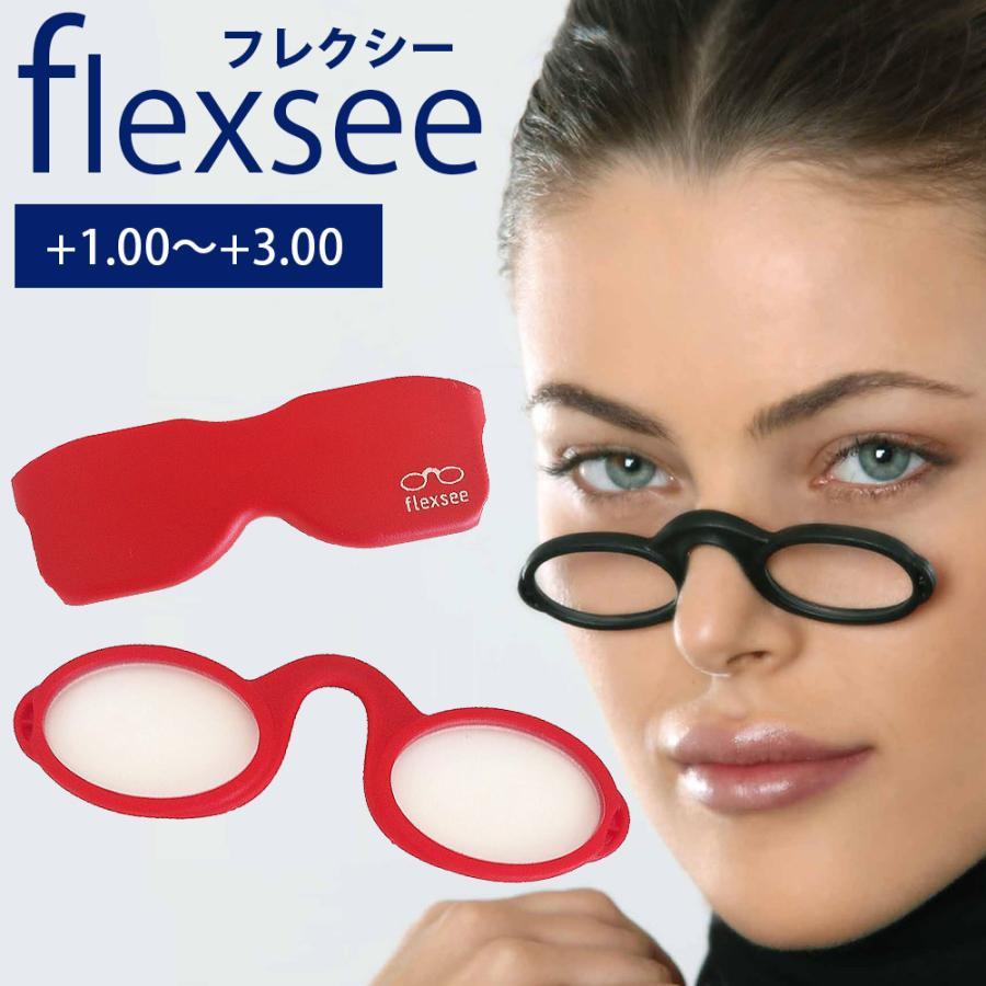 激安セール 老眼鏡 女性 おしゃれ レディース 男性 携帯用 おすすめ 2.0 リーディンググラス 鼻メガネタイプ コンパクト フレクシー 本物 レッド シニアグラス