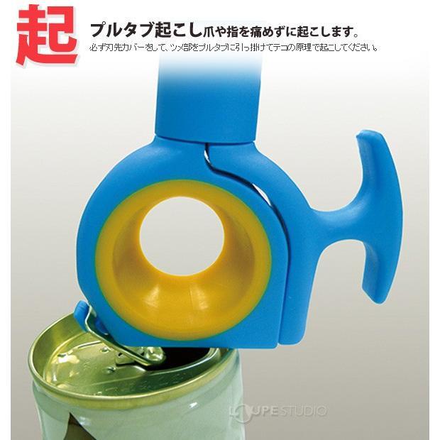3機能はさみ デビカ ペット ボトル キャップ 開け オープナー 缶 プルタブ 日本製 便利グッズ アイデア商品 万能ハサミ loupe 04