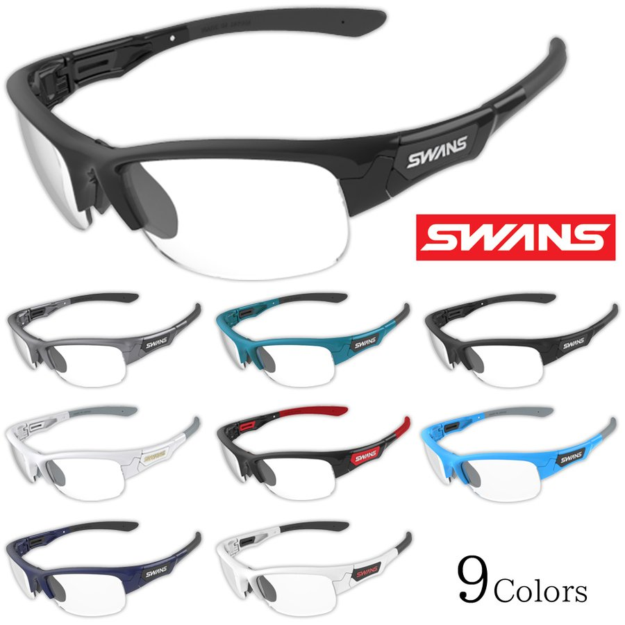 50%OFF サングラス スポーツサングラス ゴルフ 釣り 運転 スノボー メンズ レディース SPRINGBOK フレーム+L-SPB-0412 CLA 撥水加工, コクミンドラッグ 59308b97